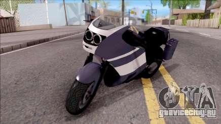 FCR-900 RT Touring для GTA San Andreas