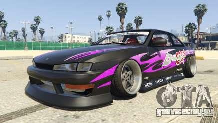 Nissan Silvia S14 Kouki BN Sports для GTA 5