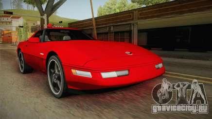 Chevrolet Corvette C4 FBI 1996 для GTA San Andreas