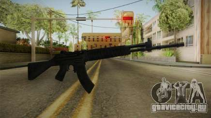 Beretta AR70-90 Assault Rifle для GTA San Andreas