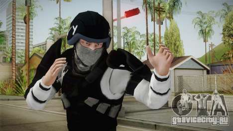 Mirror Edge Cop Heavy v2 для GTA San Andreas
