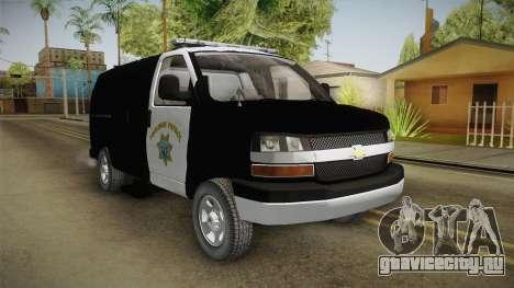 Chevrolet Express CHp для GTA San Andreas вид справа