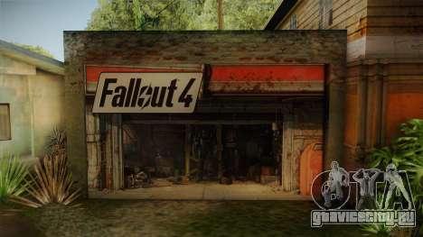 Fallout 4 Garage Texture HD для GTA San Andreas третий скриншот