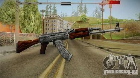 CS: GO AK-47 Cartel Skin для GTA San Andreas
