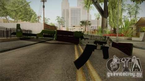 CS: GO AK-47 Hydroponic Skin для GTA San Andreas