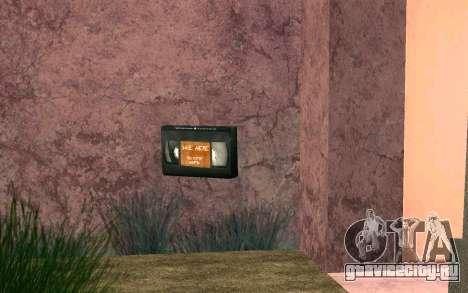 Получать деньги и сохранятся в стриптиз клубе для GTA San Andreas третий скриншот
