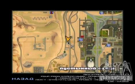 Получать деньги и сохранятся в стриптиз клубе для GTA San Andreas четвёртый скриншот