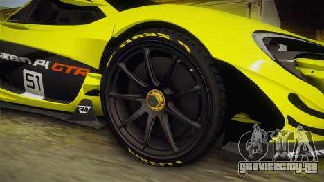 McLaren P1 GTR для GTA San Andreas вид сзади