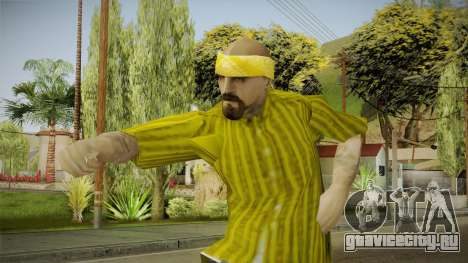 New Vagos Skin v5 для GTA San Andreas