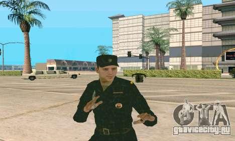 Старший Сержант Полиции v.1 для GTA San Andreas третий скриншот