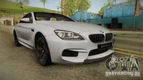BMW M6 Coupe (F13) для GTA San Andreas