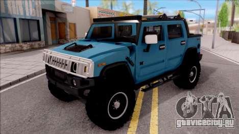 Hummer H2 Sut 4x4 для GTA San Andreas