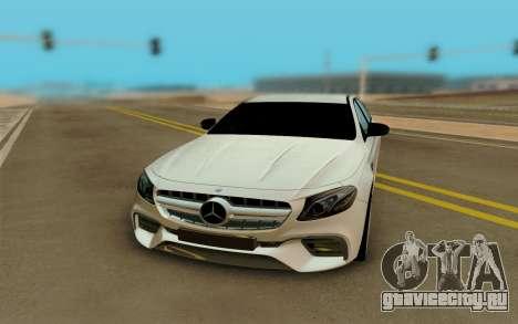 Mercedes-Benz E63 AMG W213 для GTA San Andreas вид сзади
