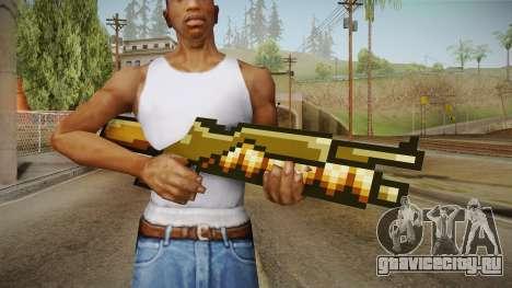 Metal Slug Weapon 9 для GTA San Andreas третий скриншот