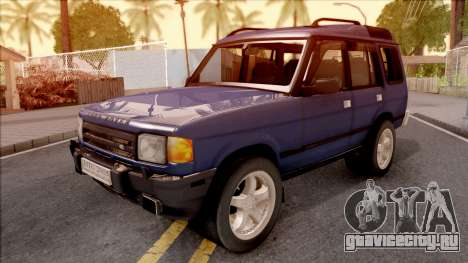 Land Rover Discovery для GTA San Andreas