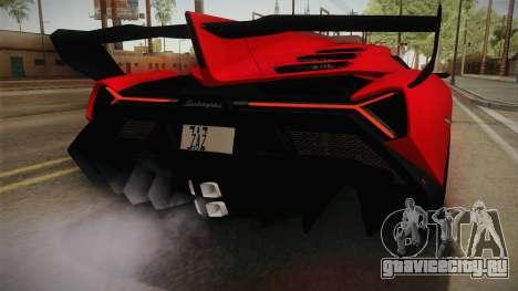 Lamborgini Veneno Roadster 2014 IVF v2 для GTA San Andreas вид снизу