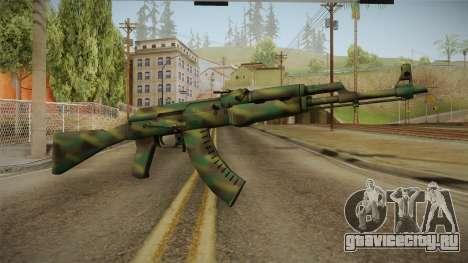 CS: GO AK-47 Jungle Spray Skin для GTA San Andreas