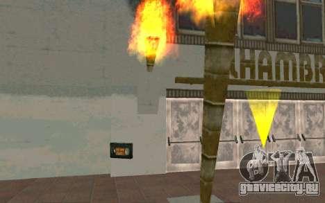 Получать деньги и сохранятся в ночном клубе для GTA San Andreas третий скриншот