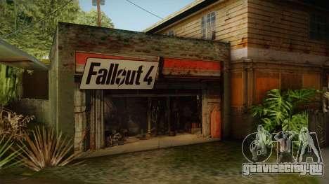 Fallout 4 Garage Texture HD для GTA San Andreas