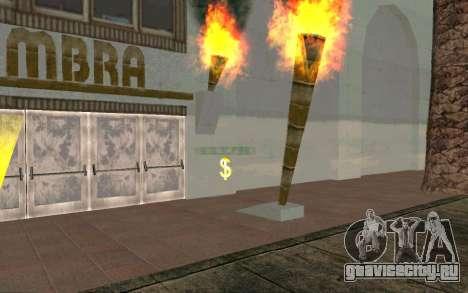 Получать деньги и сохранятся в ночном клубе для GTA San Andreas второй скриншот
