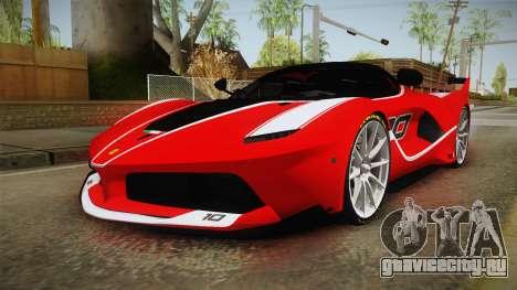 Ferrari FXX-K для GTA San Andreas
