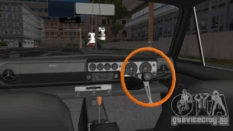 Lotus Cortina для GTA San Andreas вид сзади слева