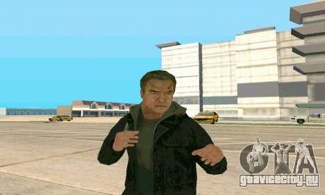 Arnold Schwarzenegger Terminator Genisys для GTA San Andreas
