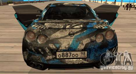 Nissan GTR 2015 Bulkin Edition 1.0 для GTA San Andreas вид справа