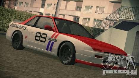 Nissan Silvia S13 Onevia для GTA San Andreas
