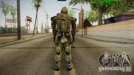 Скин Свободовца v5 для GTA San Andreas третий скриншот