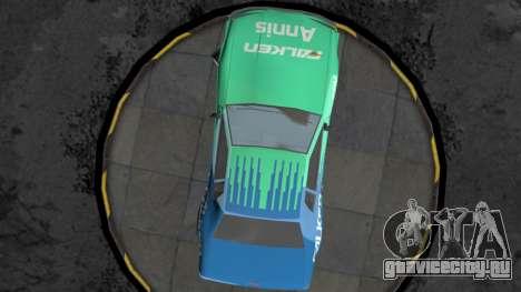 Annis Elegy RH-7 для GTA San Andreas вид справа