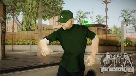 New Sweet для GTA San Andreas