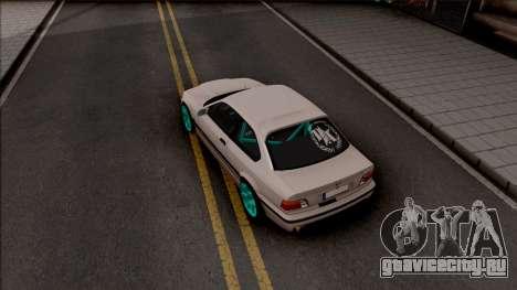 BMW M3 E36 Drift v2 для GTA San Andreas вид сзади
