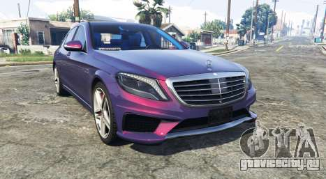Mercedes-Benz S63 red brake caliper [replace] для GTA 5