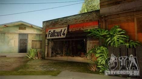 Fallout 4 Garage Texture HD для GTA San Andreas второй скриншот