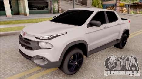 Fiat Toro 2017 для GTA San Andreas