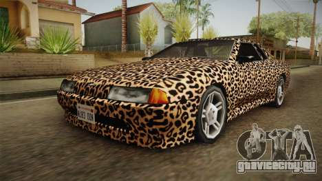 New Elegy Paintjob v3 для GTA San Andreas