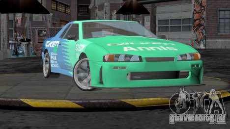 Annis Elegy RH-7 для GTA San Andreas