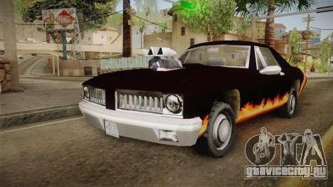 GTA SA DLC - Diablo Stallion для GTA San Andreas