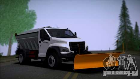 GAZon Next Снегоуборщик для GTA San Andreas