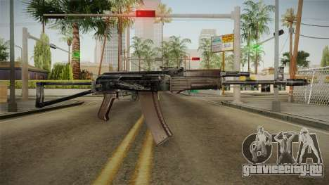 Оружие Свободы v3 для GTA San Andreas