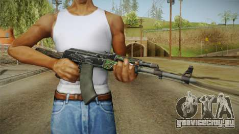 CS: GO AK-47 Emerald Pinstripe Skin для GTA San Andreas третий скриншот