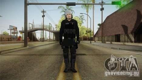 Turkish Riot Police with Gear для GTA San Andreas второй скриншот