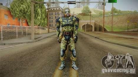 Скин Свободовца v5 для GTA San Andreas второй скриншот