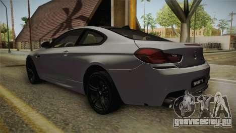 BMW M6 Coupe (F13) для GTA San Andreas вид сзади слева