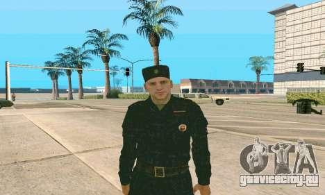 Старший Сержант Полиции v.1 для GTA San Andreas