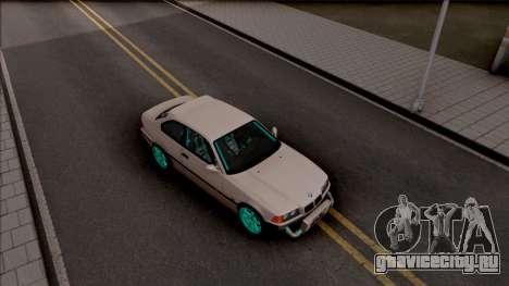 BMW M3 E36 Drift v2 для GTA San Andreas вид справа
