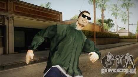 New Ryder v3 для GTA San Andreas