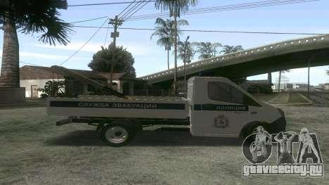 ГАЗель Next Эвакуатор ДПС для GTA San Andreas