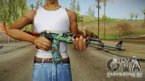 CS: GO AK-47 Fire Serpent Skin для GTA San Andreas третий скриншот